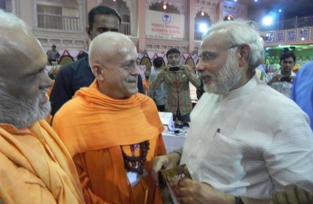 Hindu Dharma Acharya Sabha 5th Convention - Índia, Ahmedabad - 2012, Novembro